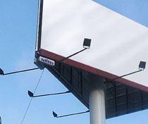 cварные рекламные щиты в Северске